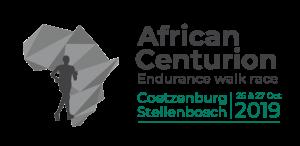 African Centurion